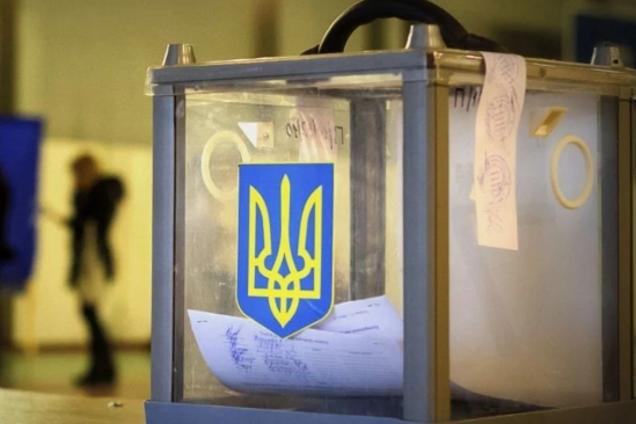 В Україні прийняли новий Виборчий кодекс