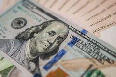 Доллар двинется к границе: появился неожиданный прогноз курса валют в Украине
