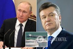 Крупнейшую нефтебазу Крыма продадут однокурснику Путина и 'кассиру' Януковича