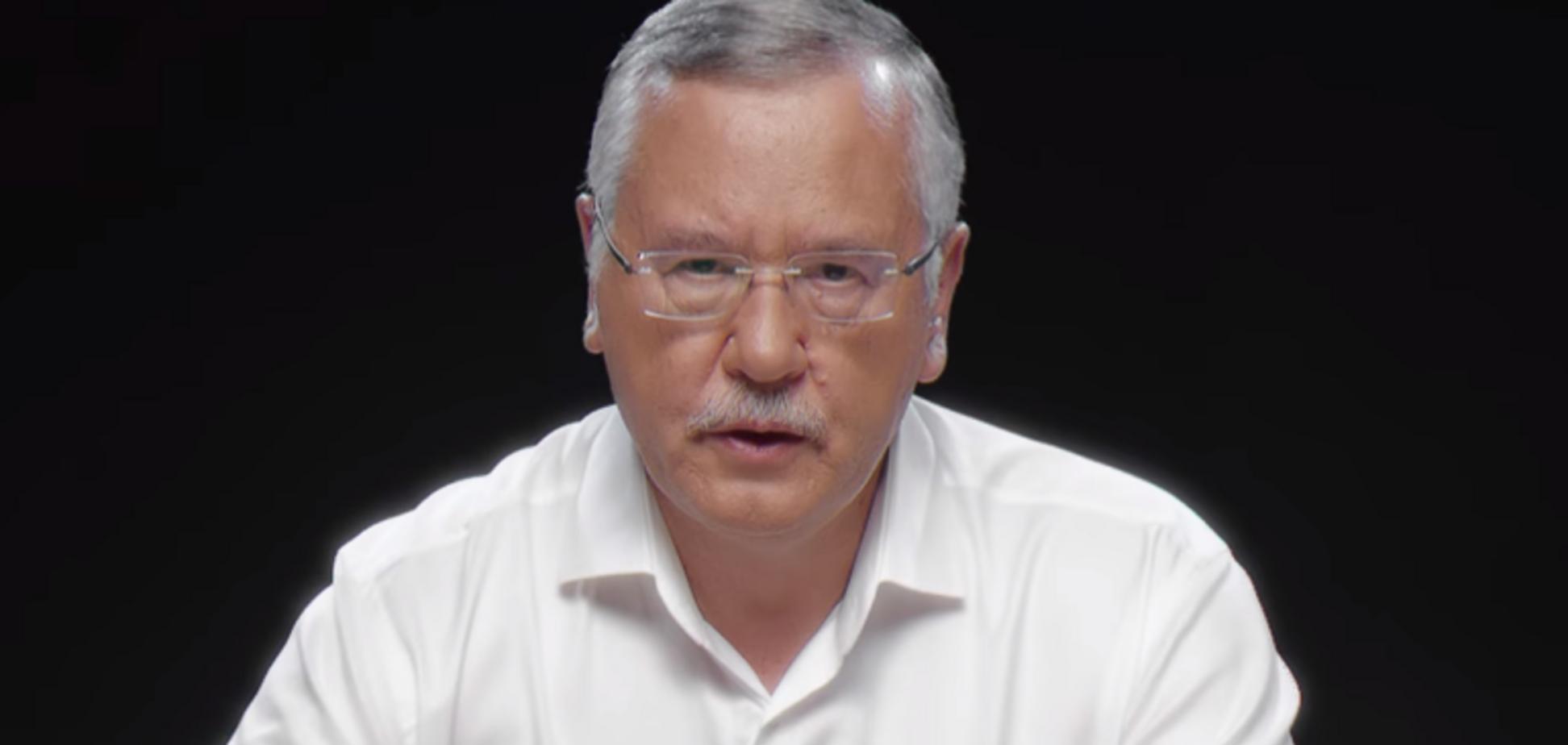Гриценко зняв новий ролик з шахами
