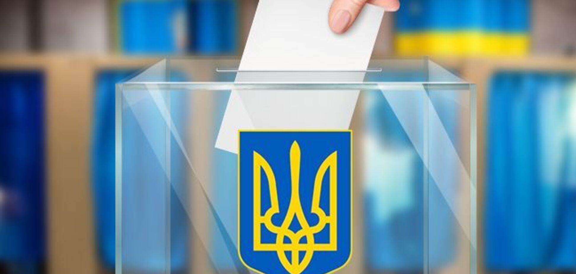 Впервые в Украине: ЦИК устроила настоящую 'революцию' перед выборами
