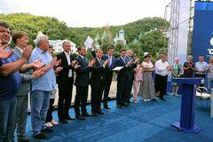 В Святогорске прошел Форум Оппозиционного блока 'Сила Донбасса'