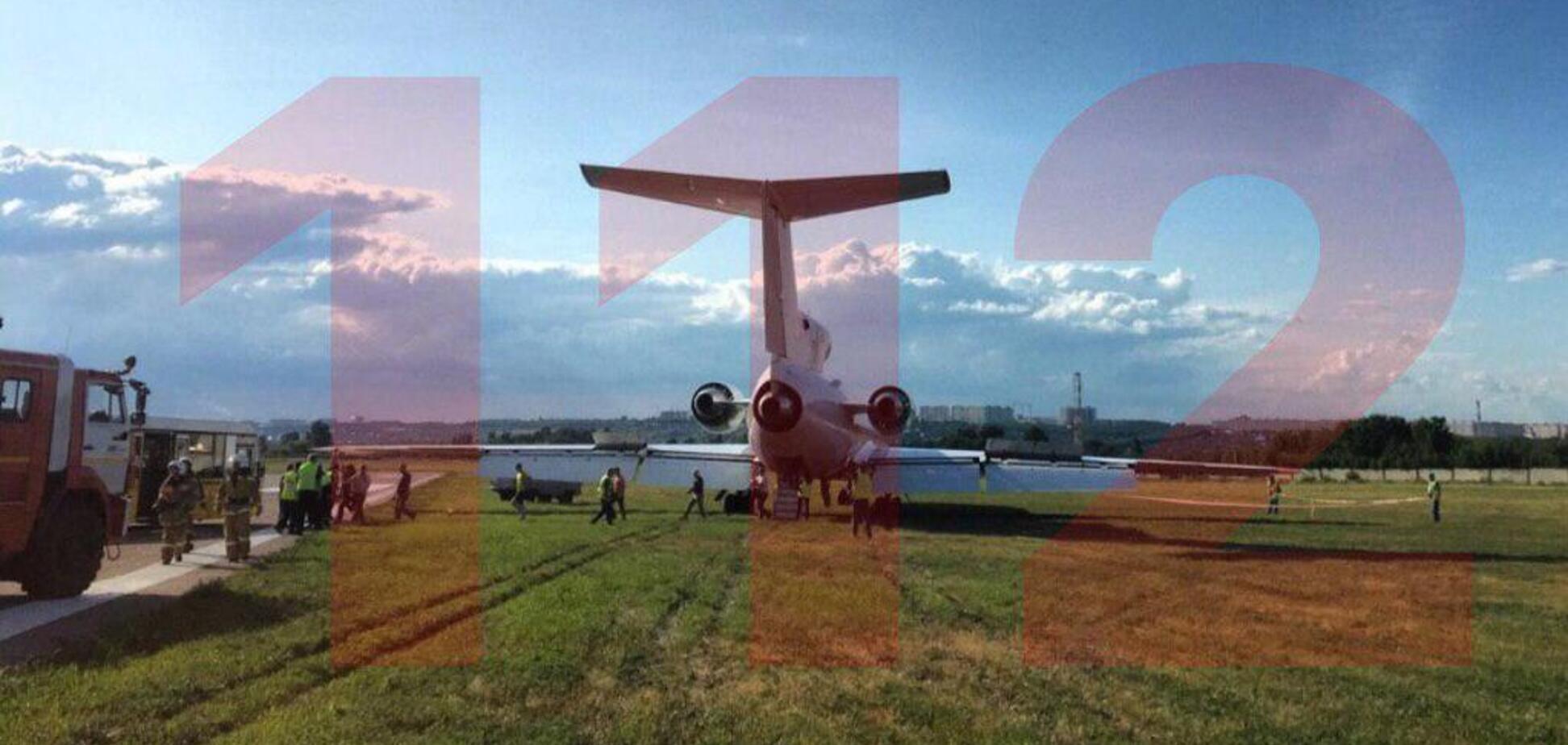 У Росії сталася НП з літаком: з'явилося перше фото