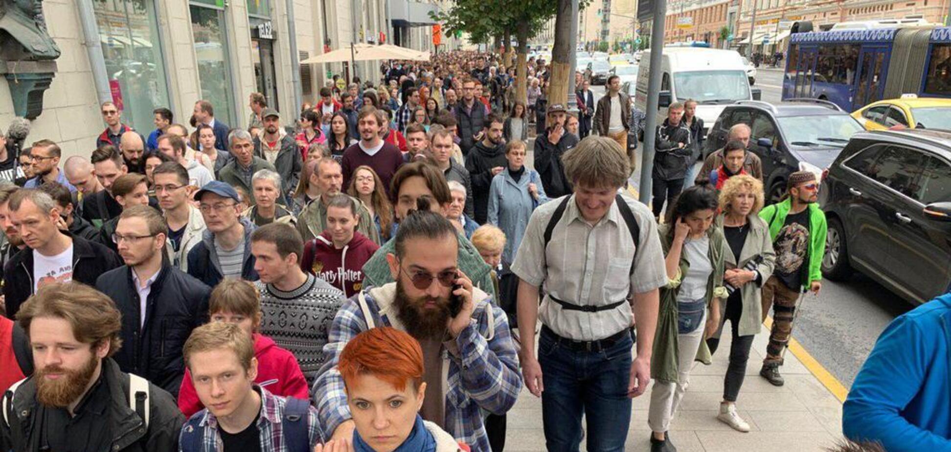 В центре Москвы вспыхнул массовый протест: появились фото и видео