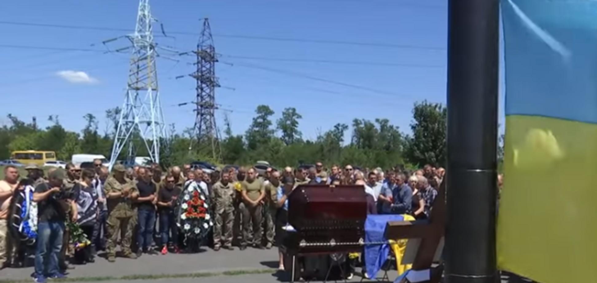 Прошел всю войну: появилось видео прощания с убитым героем Украины