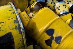 Заробляв на ядерних відходах: екс-чиновник звинувачується в розкраданні 1 млн гривень в Кам'янському