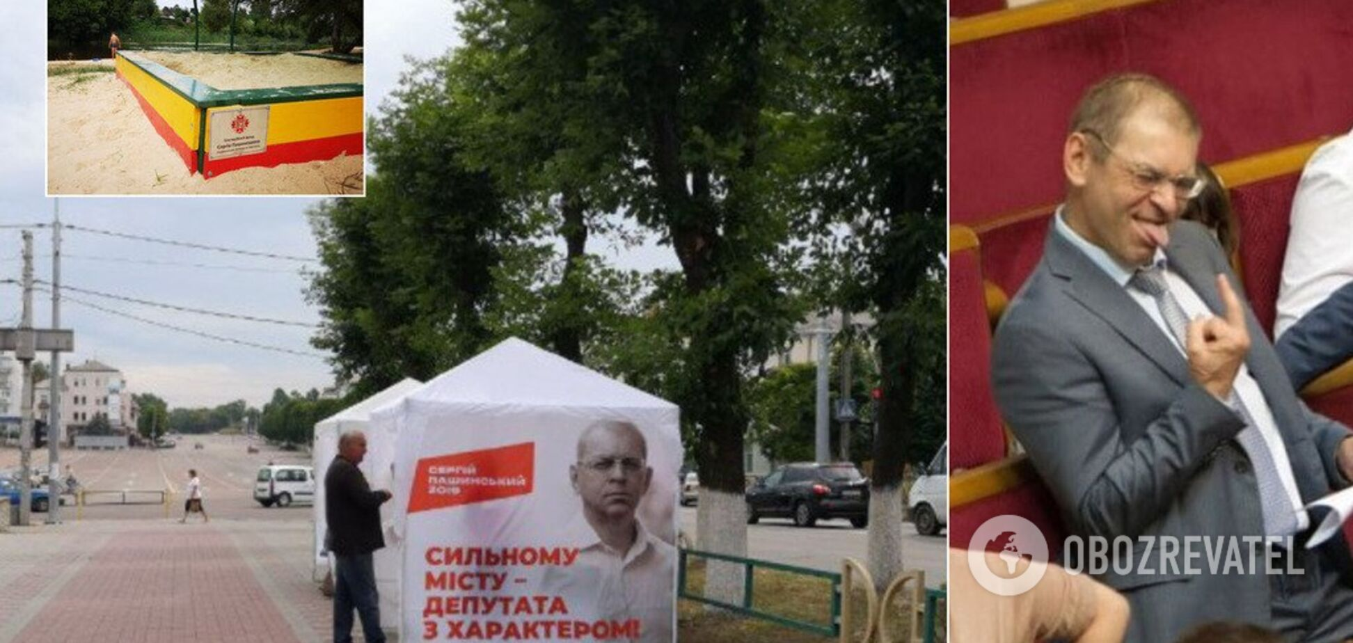 'Рожа Пашинського на кожному розі висить'. Як скандальний кандидат в депутати округ 'засіває'