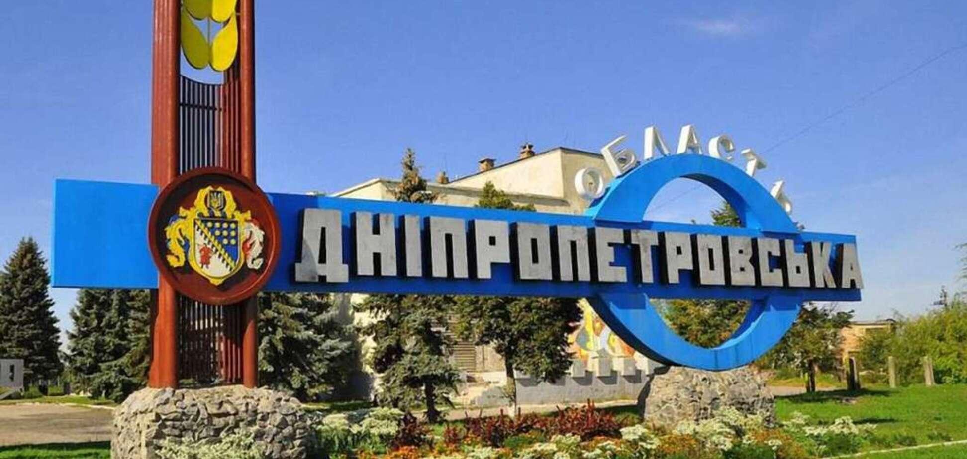 Перейменування двох областей України може зірватися: названа причина