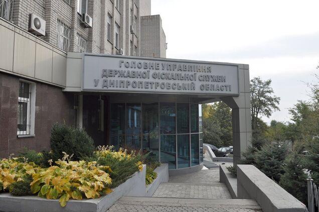 ГБР провело обыски в налоговой Днепра