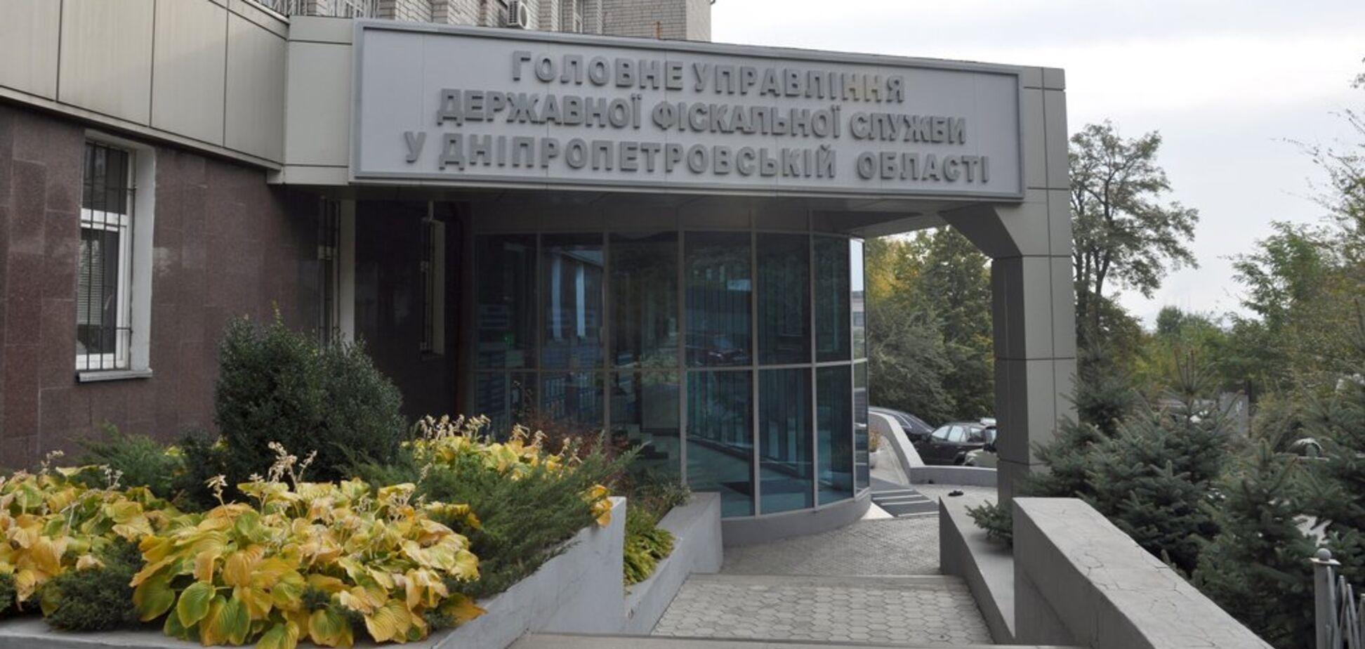 Похитили человека: ГБР провело обыски в налоговой Днепра. Видео