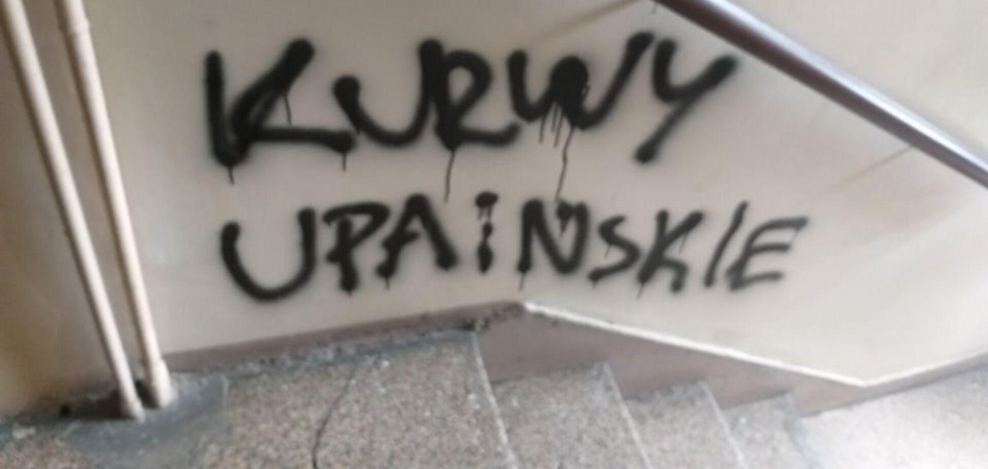 'Мы приехали за хлебом!' В Польше пытались сжечь украинцев