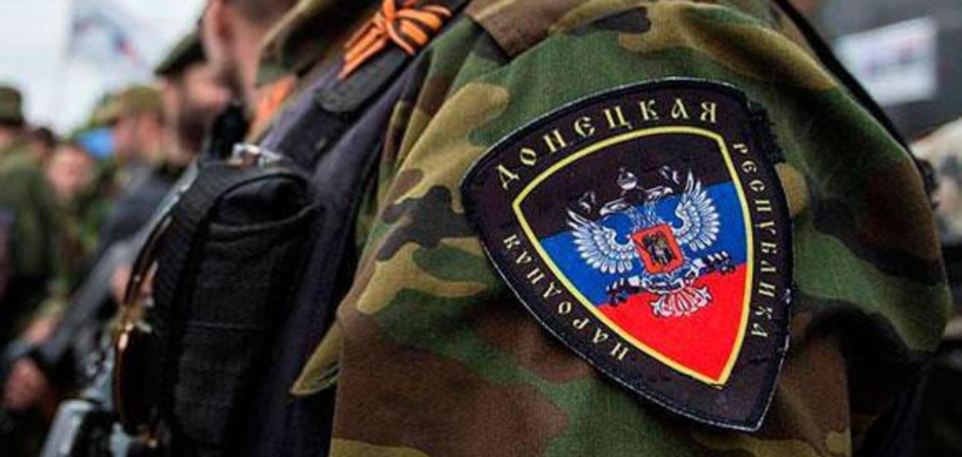 Екс-найманці 'ДНР' перейшли на бік України