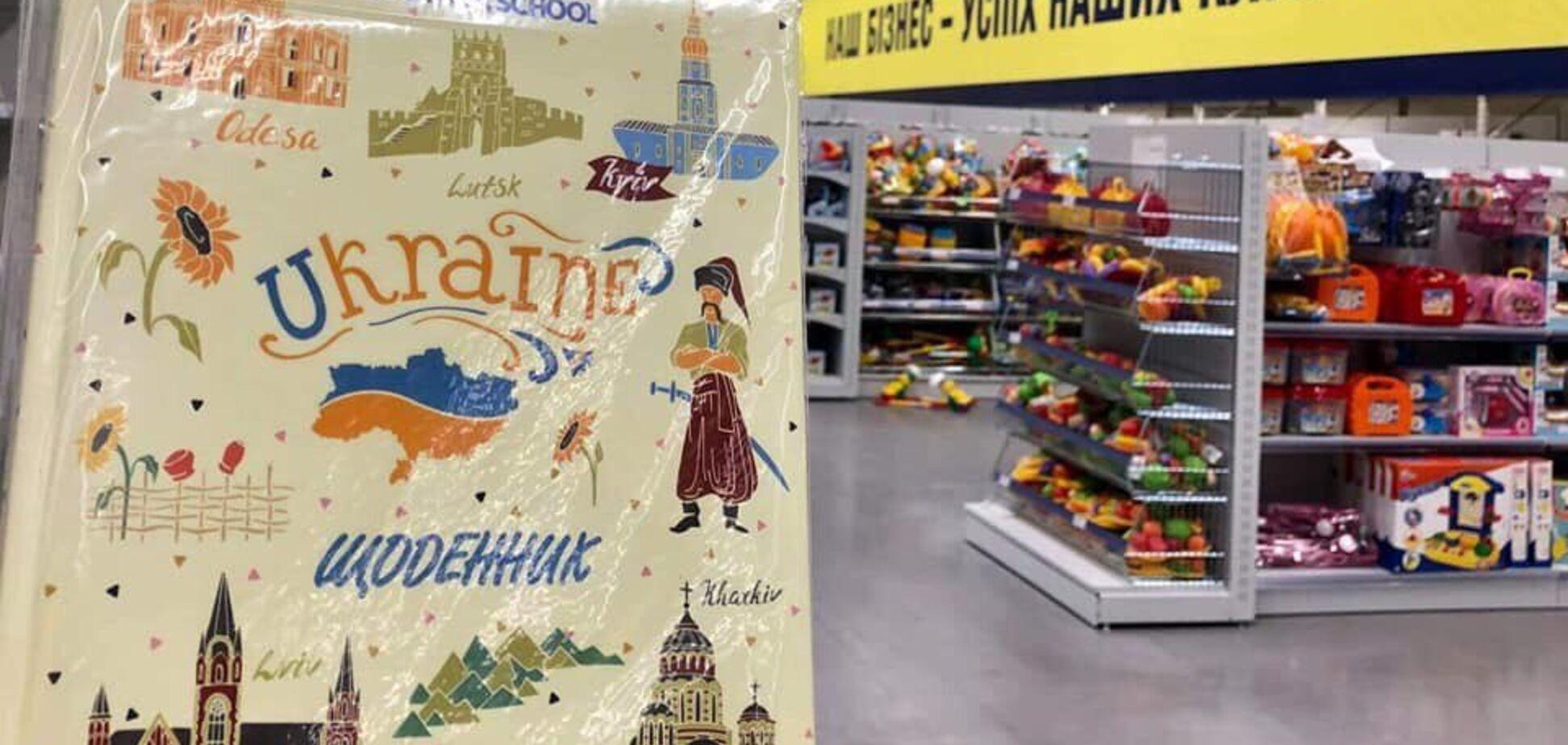 'Крым — Украина?' Популярный гипермаркет попал в скандал с картой: фотофакт