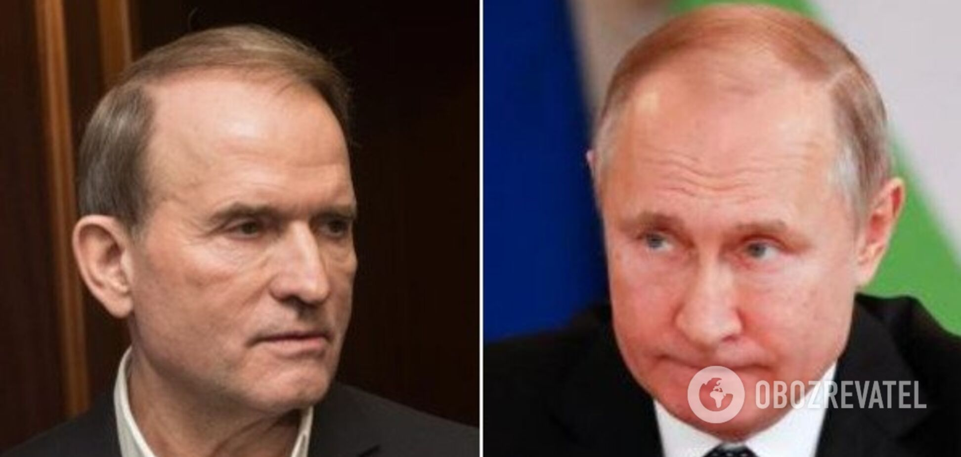 Українці та росіяни — один народ? Медведчук раптово виступив проти Путіна