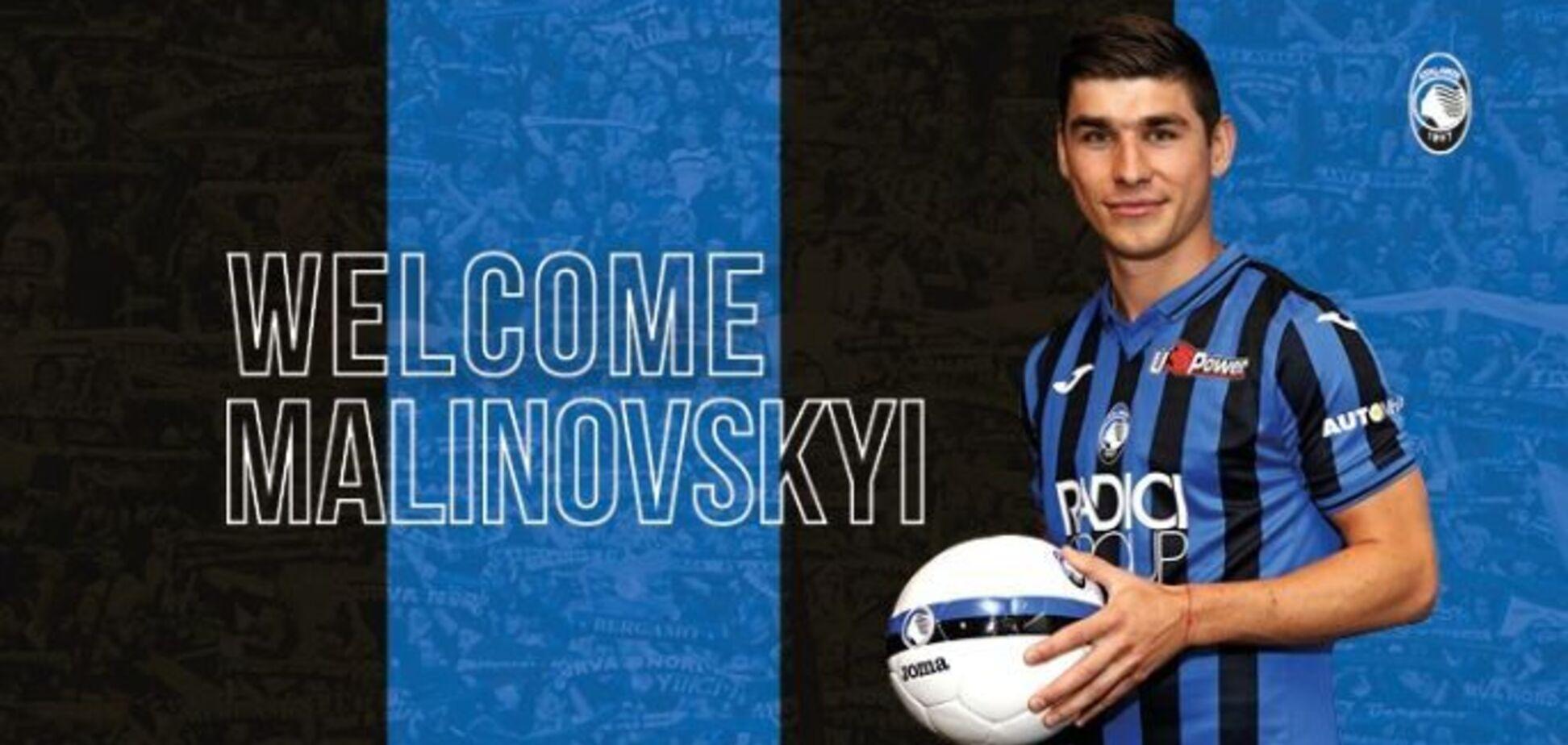 Официально: итальянский клуб оформил долгожданный трансфер звезды сборной Украины