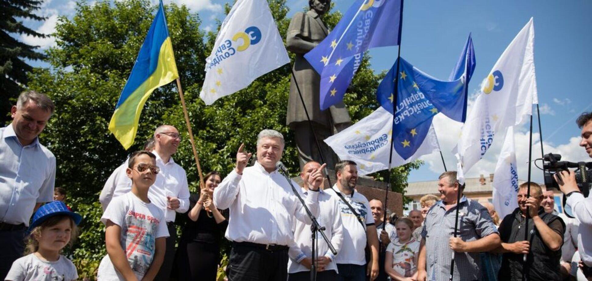 Петро Порошенко з командою
