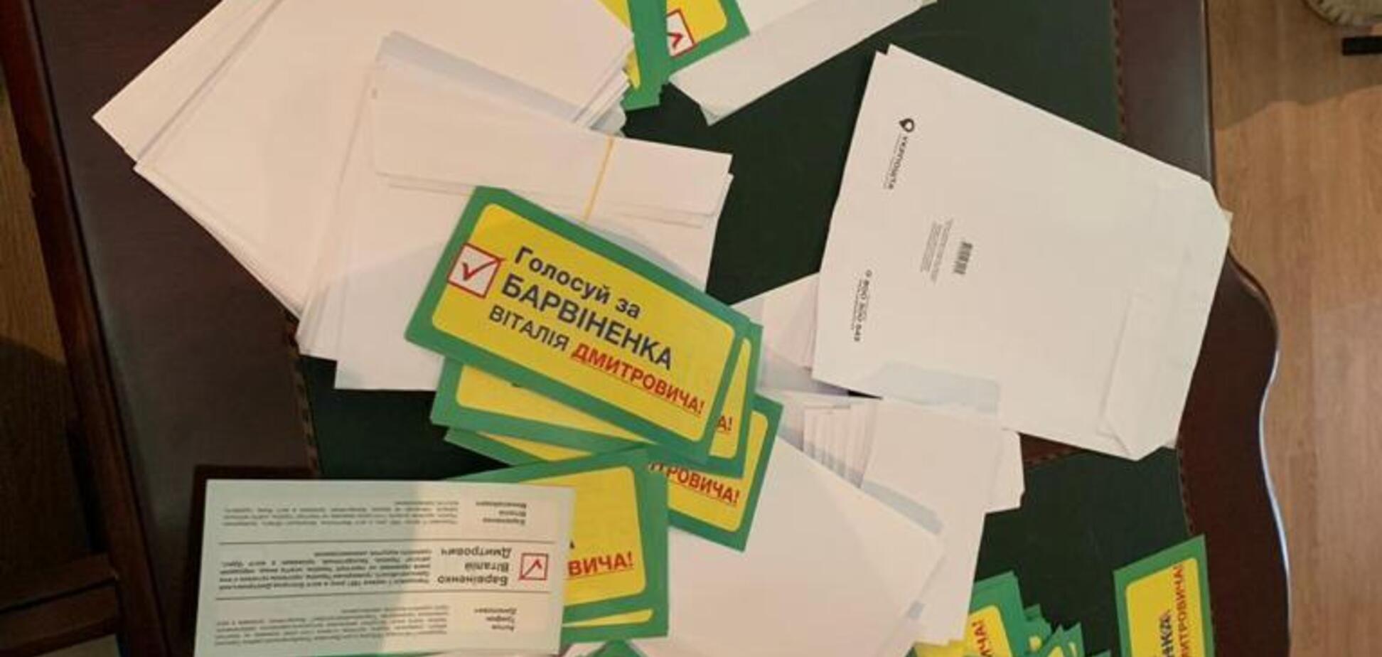 На Одещині викрили схему підкупу виборців