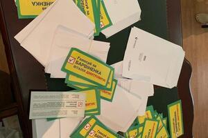 На Одесщине разоблачили схему подкупа избирателей