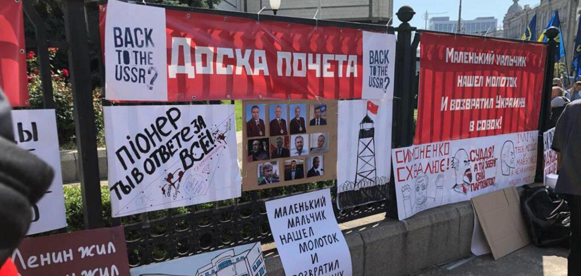 В Киеве под зданием КСУ прошел митинг с 'пионерскими' галстуками: фото