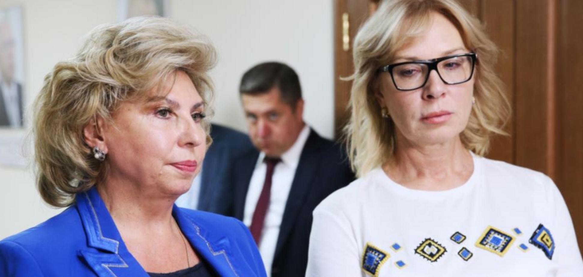 Денисова и Москалькова