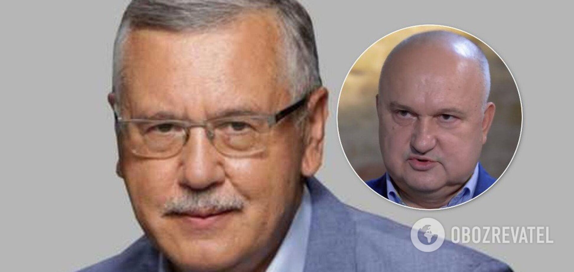 'Роги б обламав': Гриценко поставив на місце Смешка за погрози