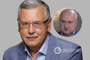 'Рога бы обломал': Гриценко поставил на место Смешко за угрозы