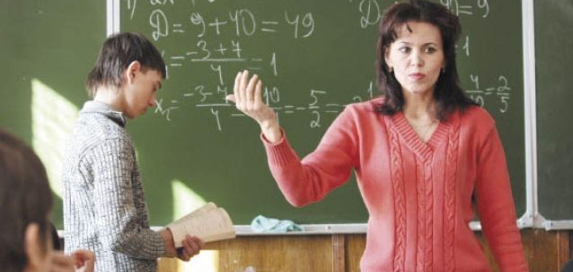 Диагноз – учитель: как выглядит психологический портрет педагога?