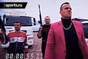 Братки с автоматами: российский клуб снял скандальное видео, а затем его удалил