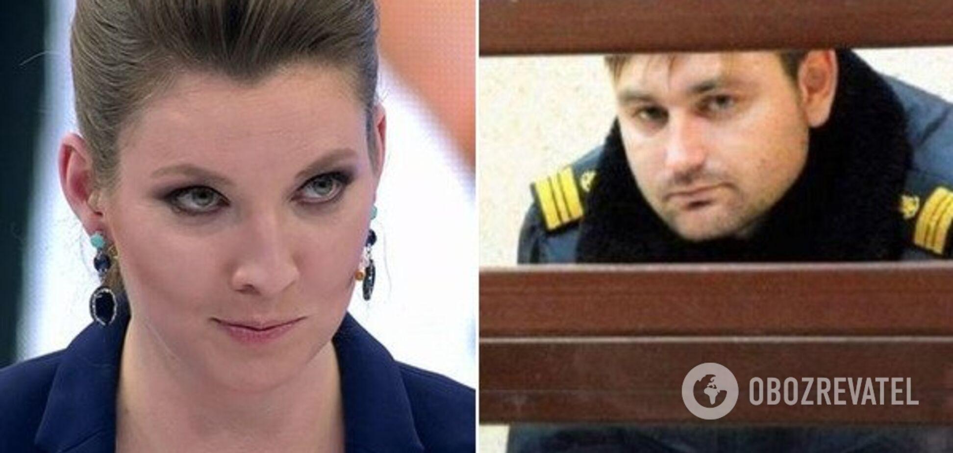 'Нечего смотреть': пленный украинский моряк затроллил Скабееву