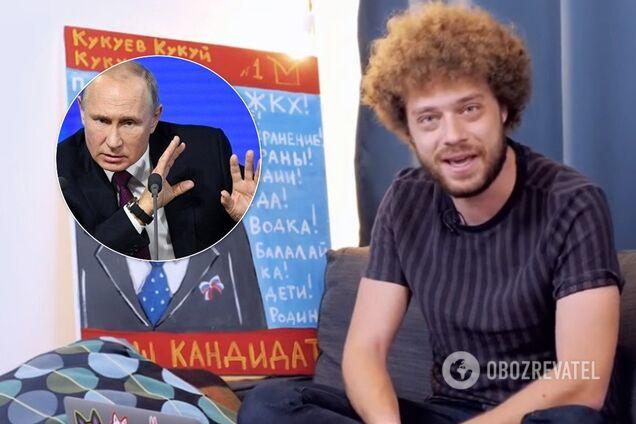 """""""Съедь из Кремля!"""" Скандальный российский блогер обратился к Путину"""