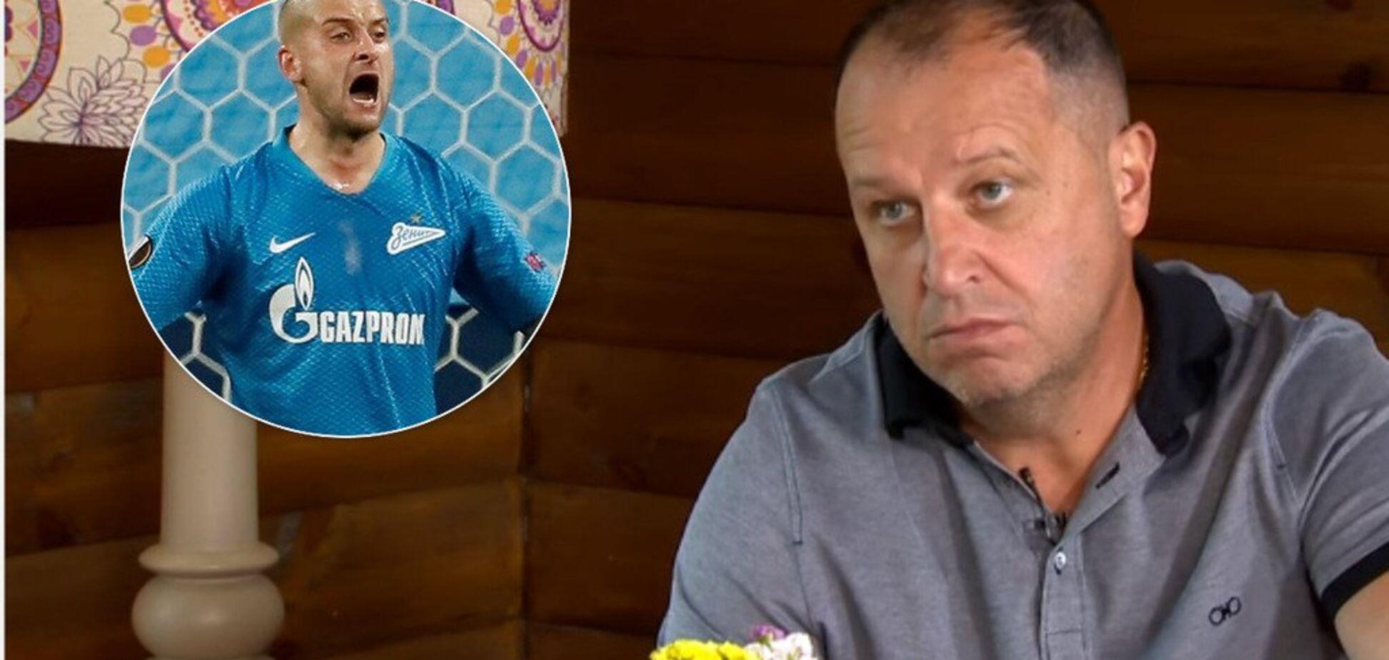 'Ракицький - сепаратист?': Вернидуб розповів правду про футболіста