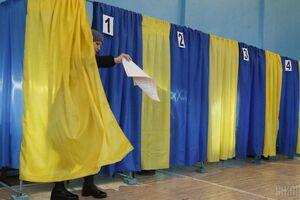 Телефон за селфи на участке: под Днепром 'купят' высокую явку на выборах