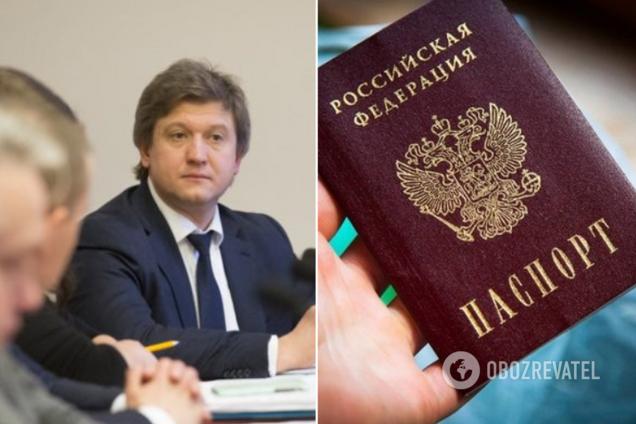 РНБО відповіла на випад Путіна з паспортами