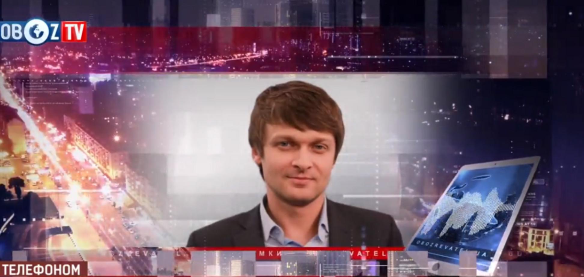 Суд за скіфське золото: в Мін'юсті оцінили шанси України