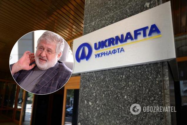 """Лондонський міжнародний арбітражний суд не повертав """"Нафтогазу"""" право визначати кандидатуру глави """"Укрнафти"""""""