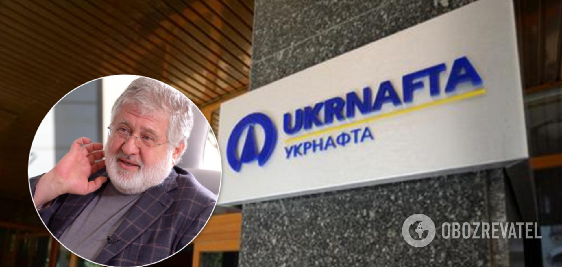 Винні 7,6 млрд: 'Укрнафта' підписала мирові угоди з 'приватівськими' компаніями