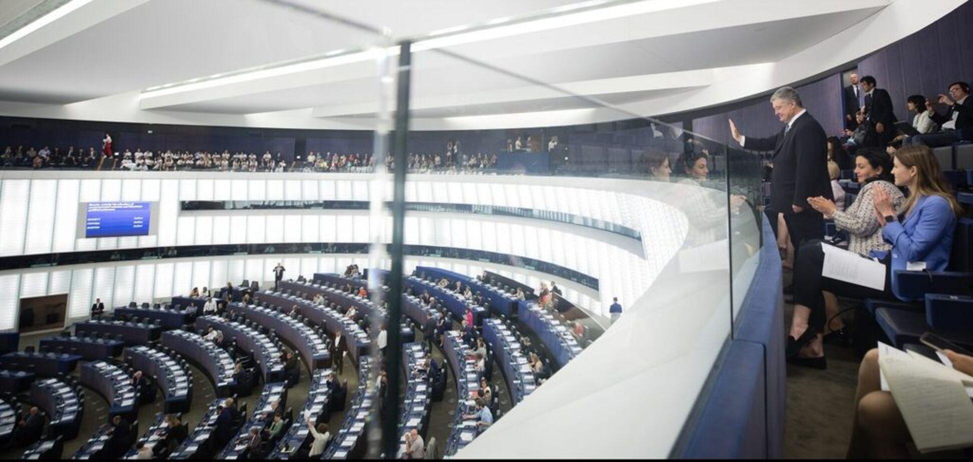 Делегация ЕС