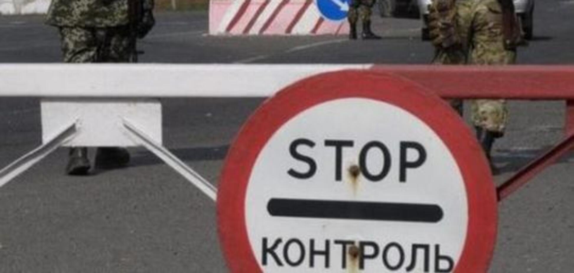 Лінія розмежування на Донбасі