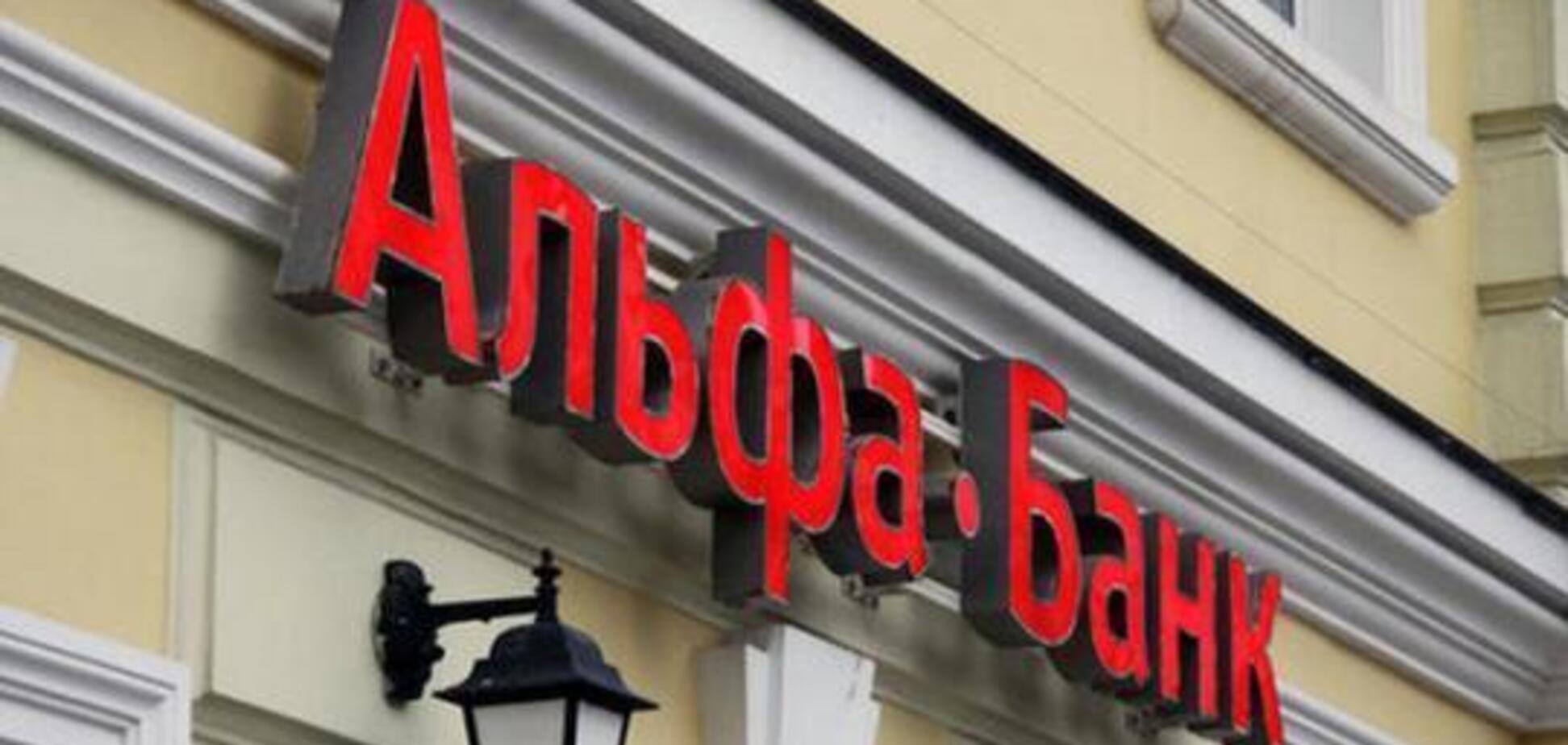 Как выгодно вывести доллары на счет в украинском банке: советы фрилансерам