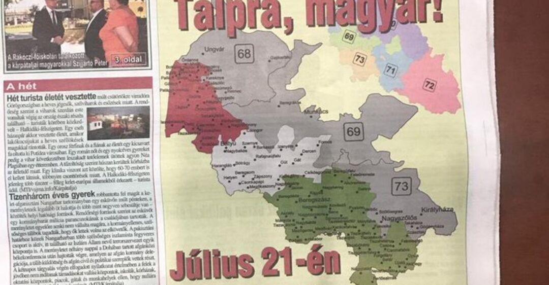 """""""Сепаратизм!"""" На Закарпатті розгорівся скандал через Угорщину (фото)"""