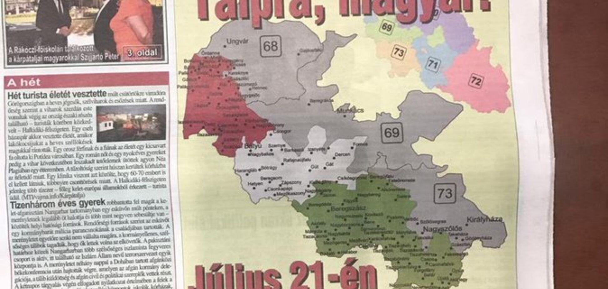 'Сепаратизм!' На Закарпатті розгорівся скандал через Угорщину