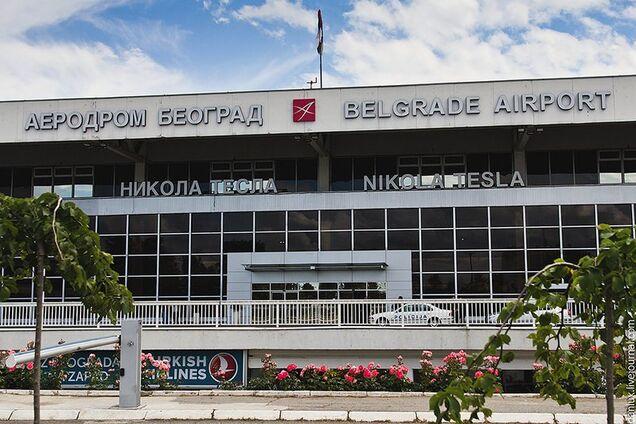 Аеропорт у Белграді