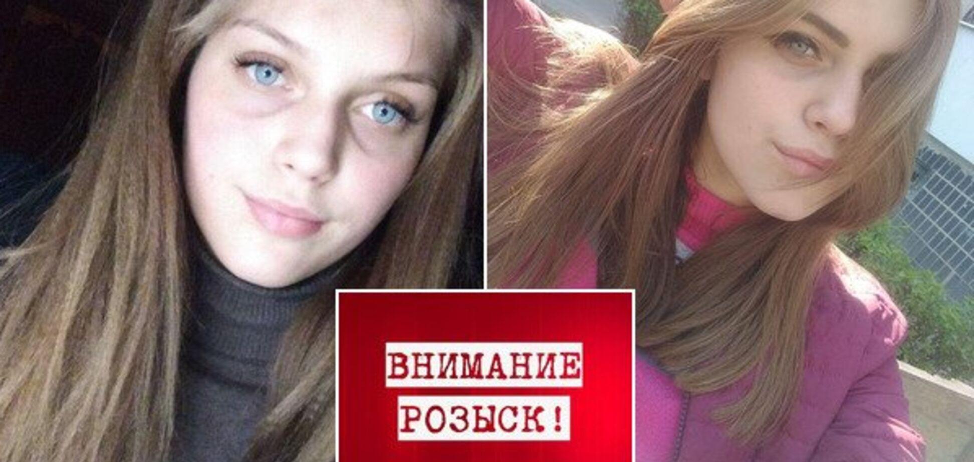 Вышла в магазин и пропала: в Днепре разыскивают 16-летнюю девушку
