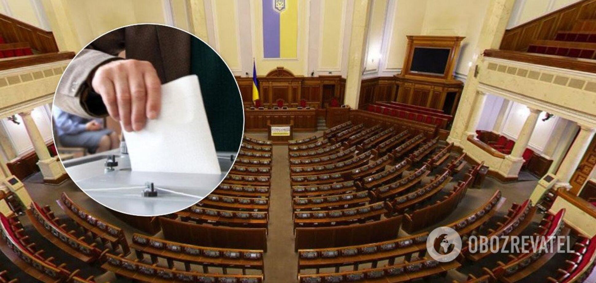 В Раду могут прорваться семь партий: названы лидеры