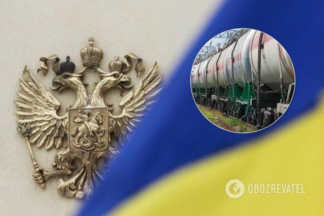 Російське пальне на АЗС подорожчати не повинно