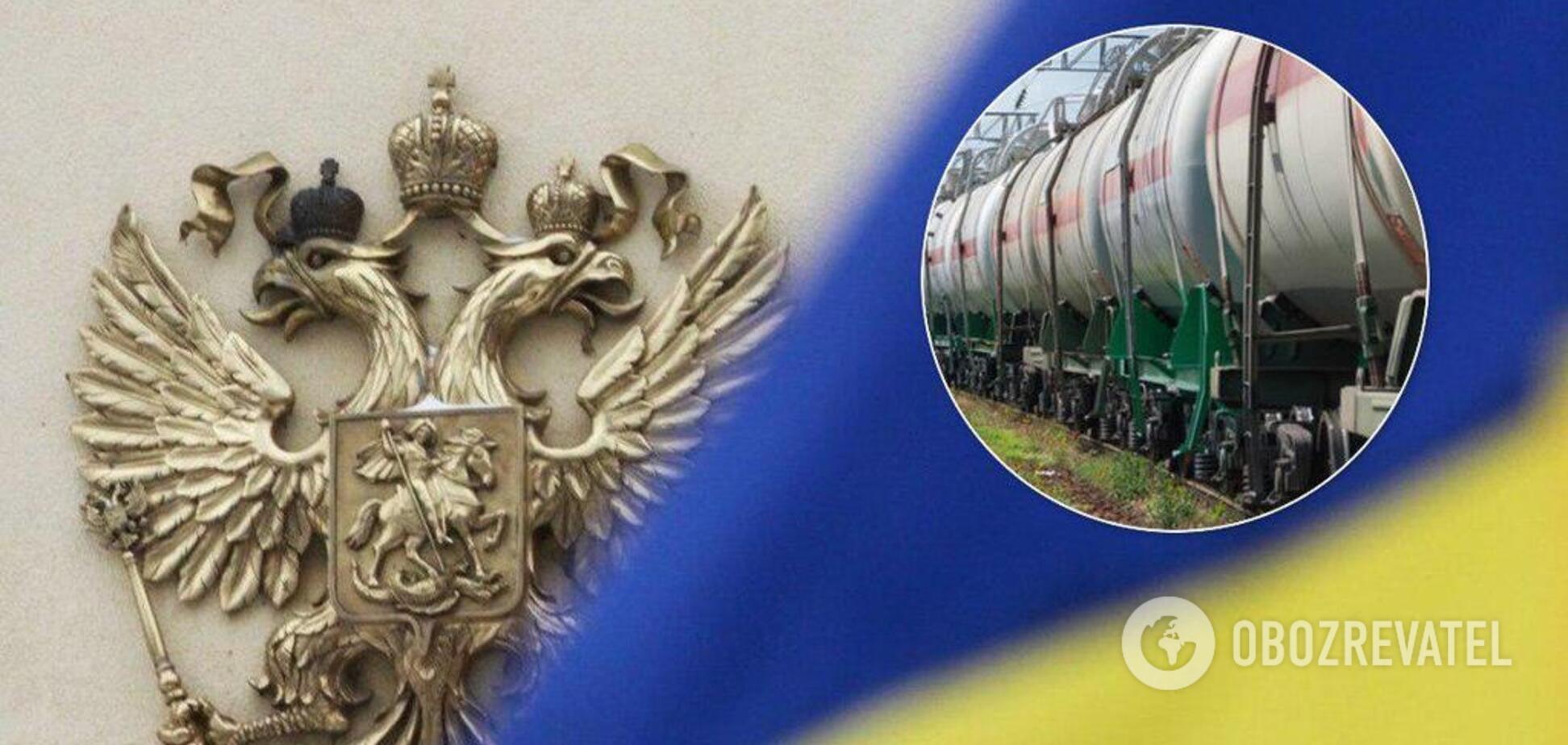 Україна жорстко вдарила по Росії: що потрапило до 'чорного списку'