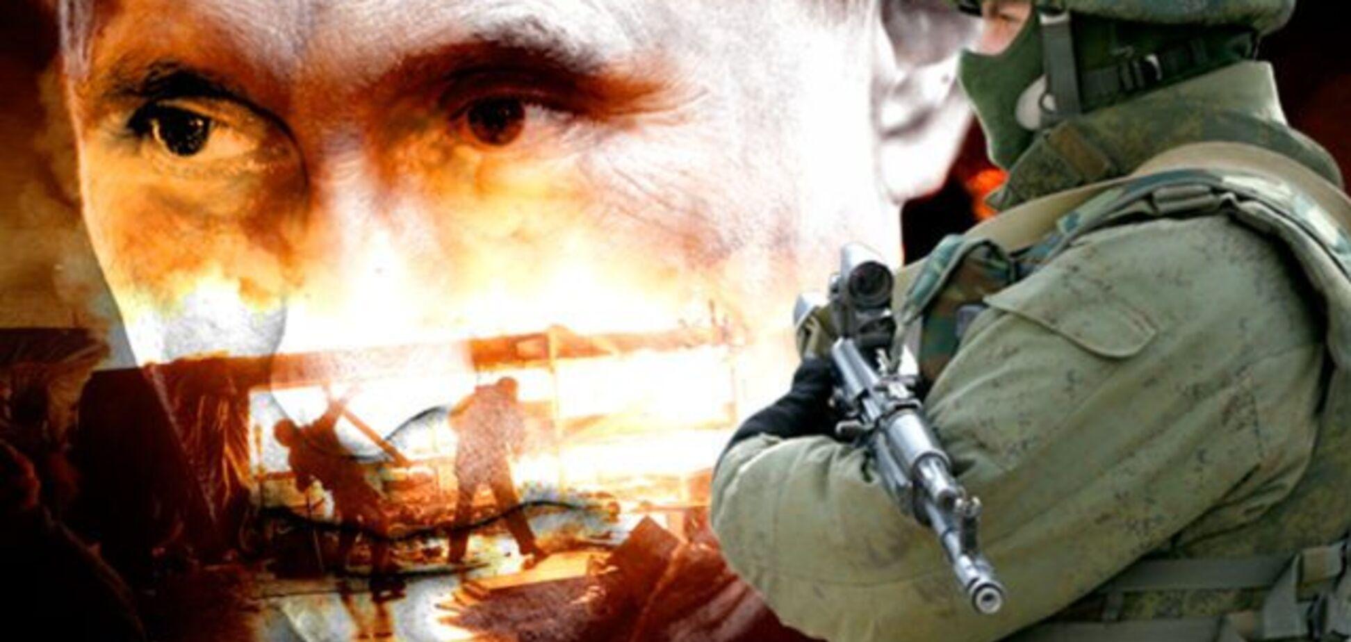 Кремль развивает наступление на Украину