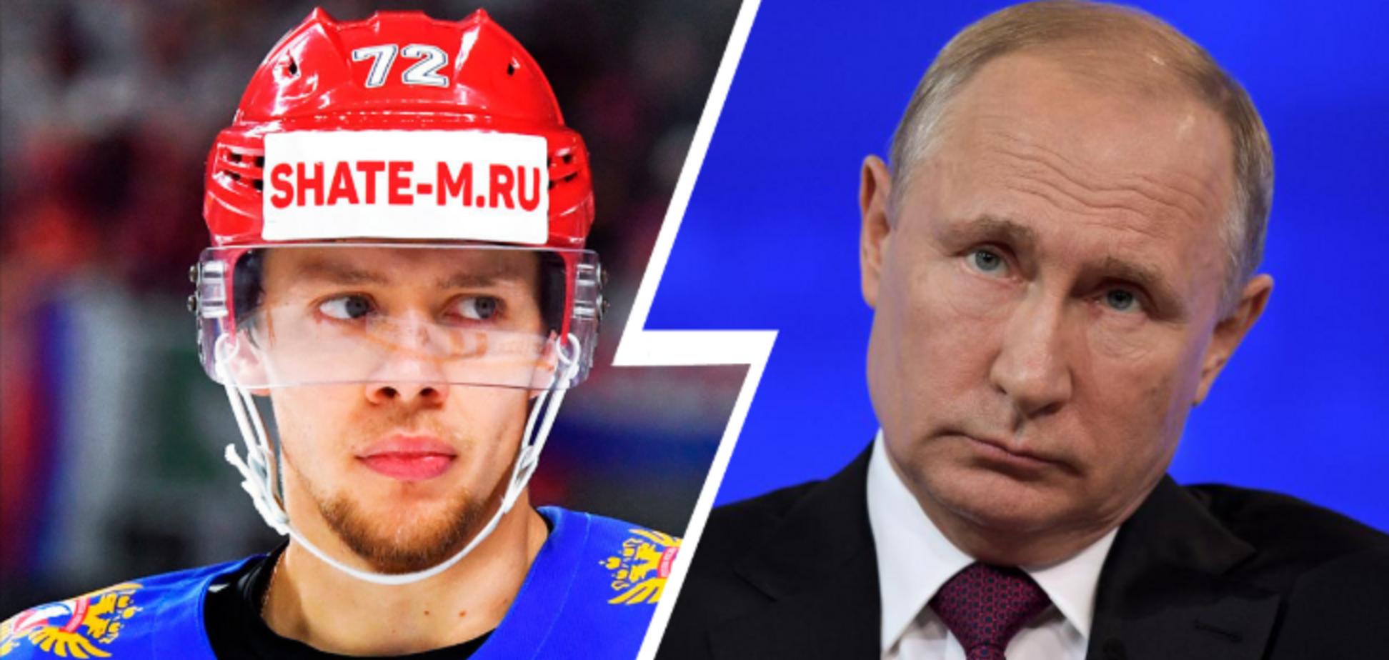 'Це маячня': хокеїст збірної РФ 'наїхав' на 'Путіна, який засидівся у владі'