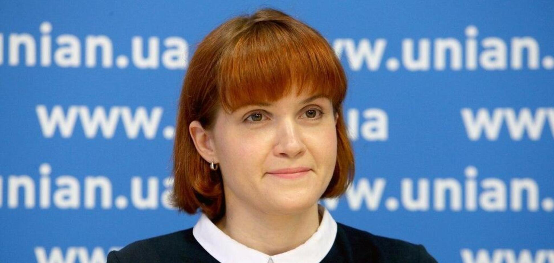 Мар'яна Безугла
