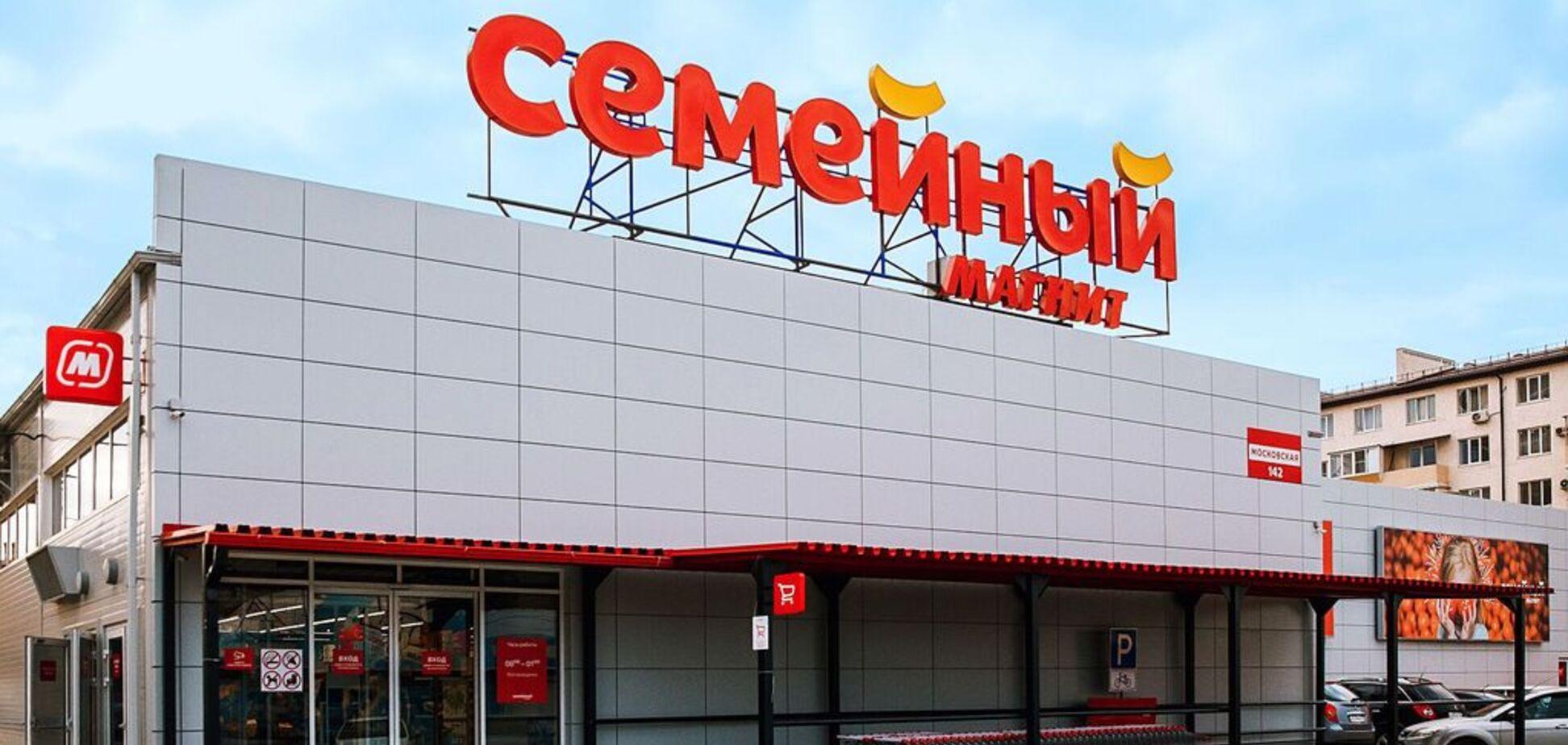 Росіяни влаштували жорстку бійку в магазині